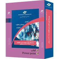 بسته امنیت اطلاعات 27001